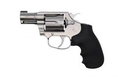"Colt Cobra Revolver 38 Special  Item #: COCOBRA-SB2BB / MFG Model #: COBRA-SB2BB / UPC: 098289007193 COBRA 38SPC SS 2"" 6RD BEAD FS BRUSHED SS | BRASS BEAD FS"