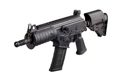 IWI - Israel Weapon Industries Galil Ace SBR 223 Rem | 5.56 NATO