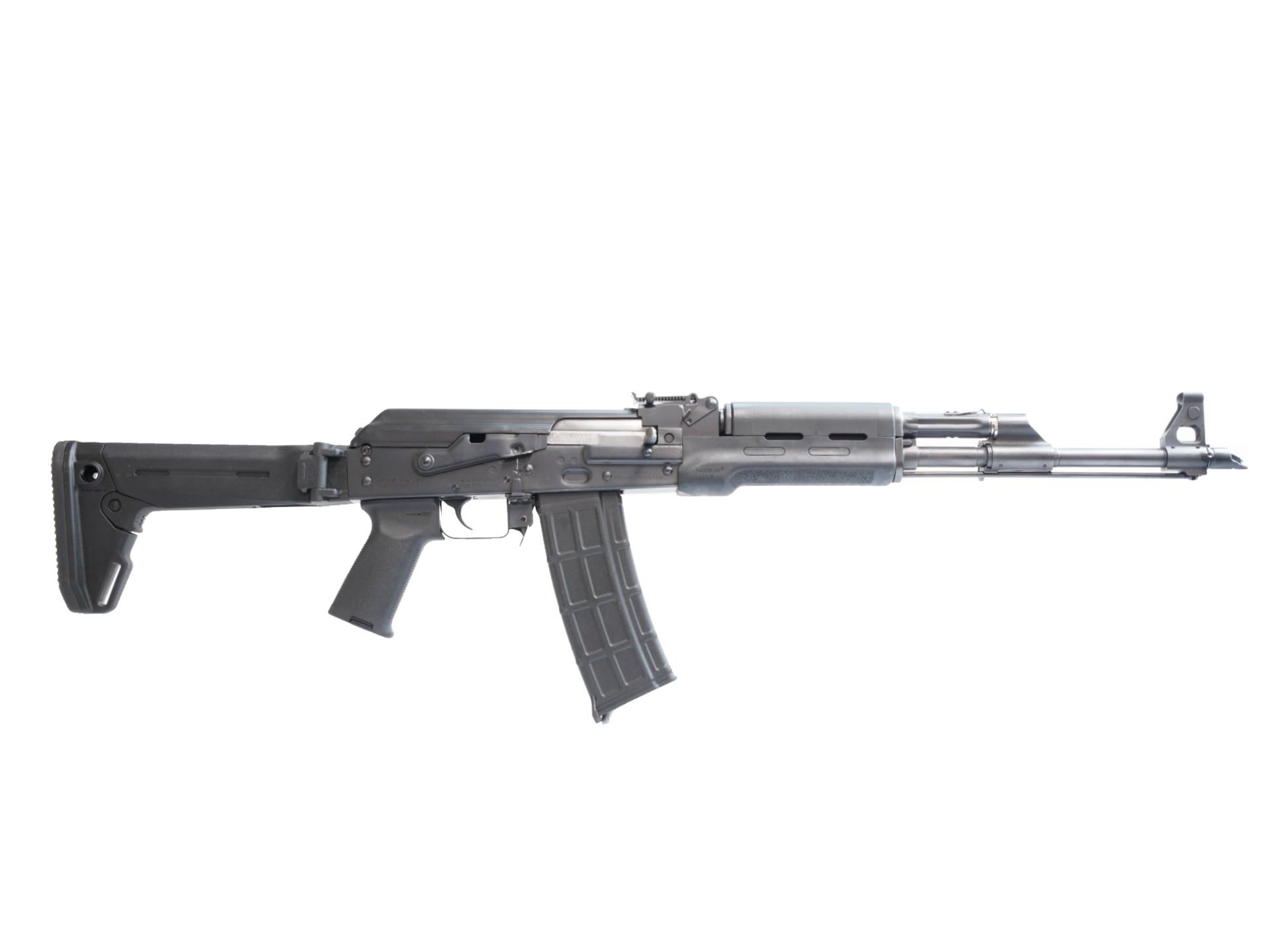 Zastava Arms USA PAP M90 5.56 X 45MM