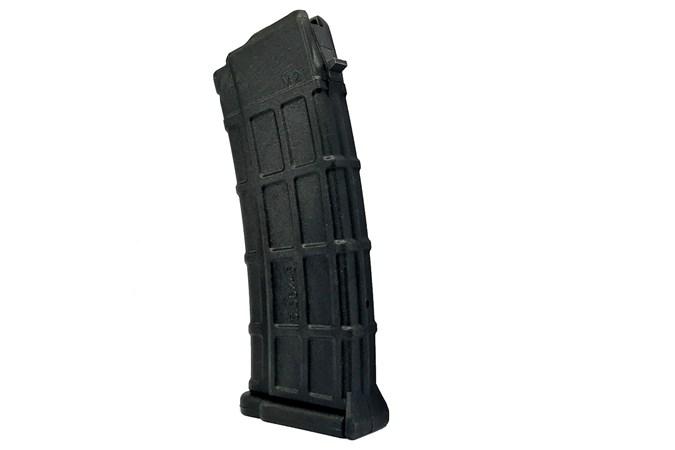 Zastava Arms USA ZPAP85 Polymer Magazine 5.56 x 45mm Accessory-Magazines - Item #: ZAPMAG556 / MFG Model #: ZAPMAG556 / UPC: 685757098328 - MAG ZPAP85 5.56 POLY 30RD BLK