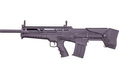 Rock Island Armory VRBP-100 Shotgun 12 Gauge